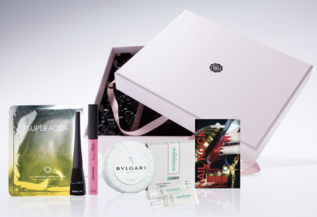 Glossybox USA February: International Style Box